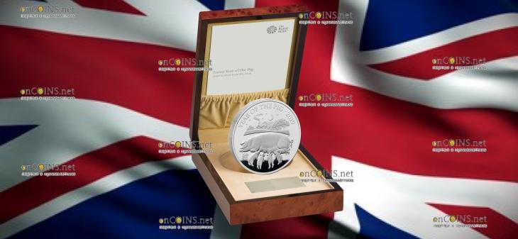 Великобритания монета 500 фунтов Год Свиньи 2019, серебро, подарочная упаковка