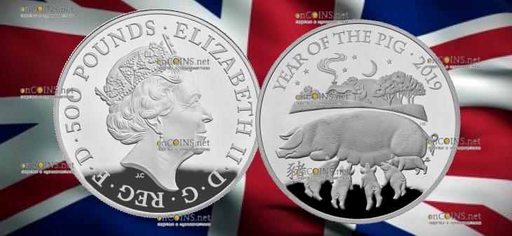 Великобритания монета 500 фунтов Год Свиньи 2019, серебро