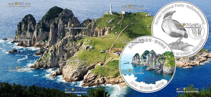 Южная Корея монета 30000 вон Халлехэсан