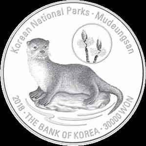 Южная Корея монета 30000 вон Мудегунсан, аверс