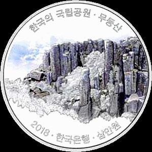Южная Корея монета 30000 вон Мудегунсан, реверс