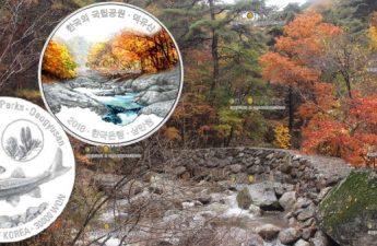 Южная Корея монета 30000 вон Тогюсан