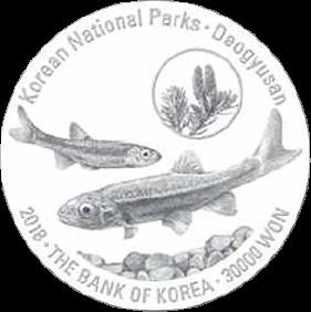 Южная Корея монета 30000 вон Тогюсан, аверс