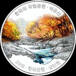 Южная Корея монета 30000 вон Тогюсан, реверс