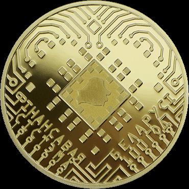Беларусь монета 20 рублей 100 лет Финансовая система, реверс