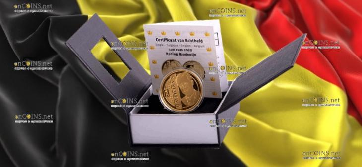 Бельгия монета 100 евро 25 лет со дня кончины короля Бельгии Бодуэна, подарочная упаковка