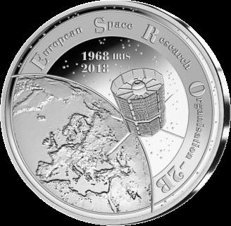 Бельгия монета 20 евро 50 лет ESRO-2B, реверс