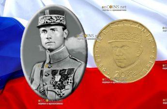 Чехия монета 20 крон Милан Растислав Штефаник