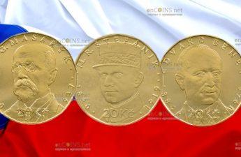 Чехия серия монет к 100-летию создания независимого чехословацкого государства