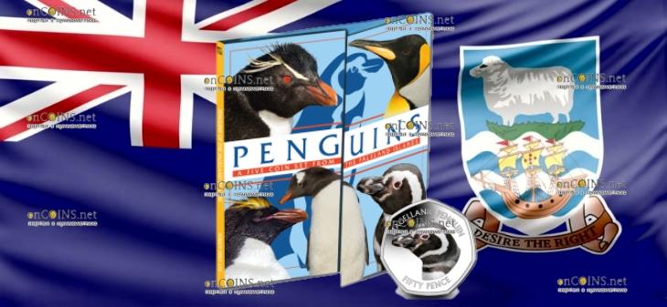 Фолклендские острова монета 50 пенсов Магелланов пингвин, подарочная упаковка