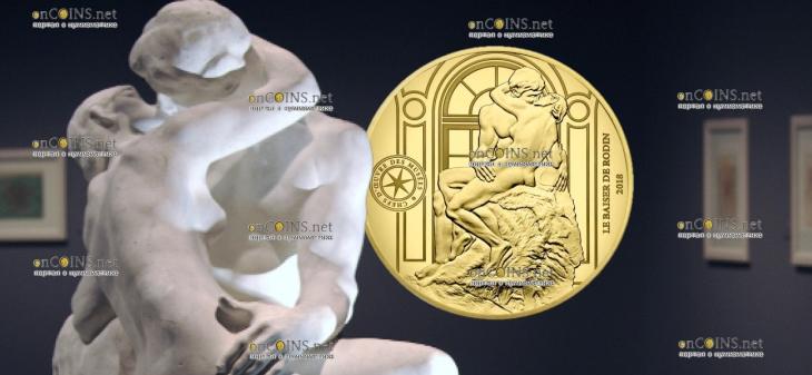 Франция монета 50 евро Поцелуй Родена