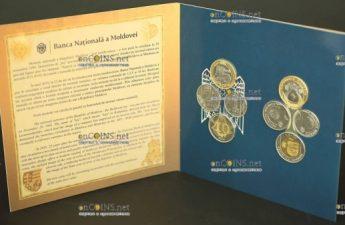 годовой набор монет Молдова 2018
