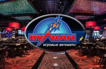 слот Тройная Магия казино Вулкан онлайн