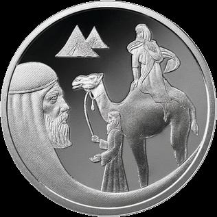 Израиль монета 1 шекель История про Исаака и Ребекку, реверс
