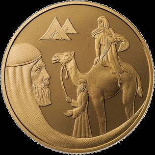 Израиль монета 10 шекелей История про Исаака и Ребекку, реверс