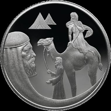 Израиль монета 2 шекеля История про Исаака и Ребекку, реверс