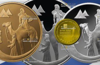 Израиль серия монет История про Исаака и Ребекку