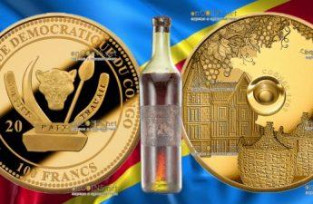 Конго монета 100 франков коньяк Cognac Gautier 1762 года