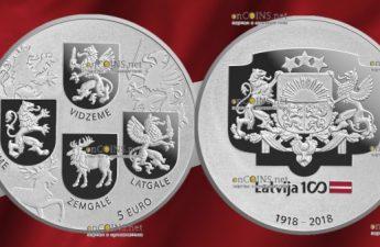 Латвия монета 5 евро Гербовая монета