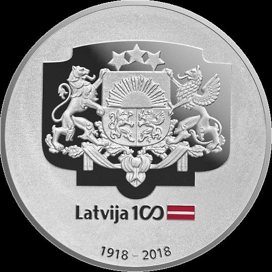 Латвия монета 5 евро Гербовая монета, аверс