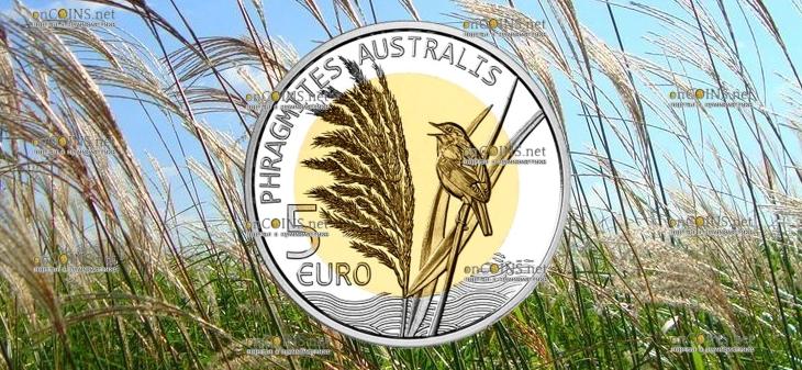 Люксембург монет 5 евро Тростник обыкновенный