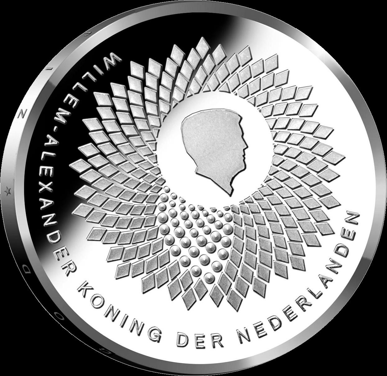 Нидерланды монета 5 евро 100-летие Университета Вагенингена, аверс