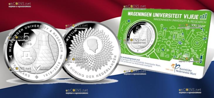 Нидерланды монета 5 евро 100-летие Университета Вагенингена, подарочная упаковка