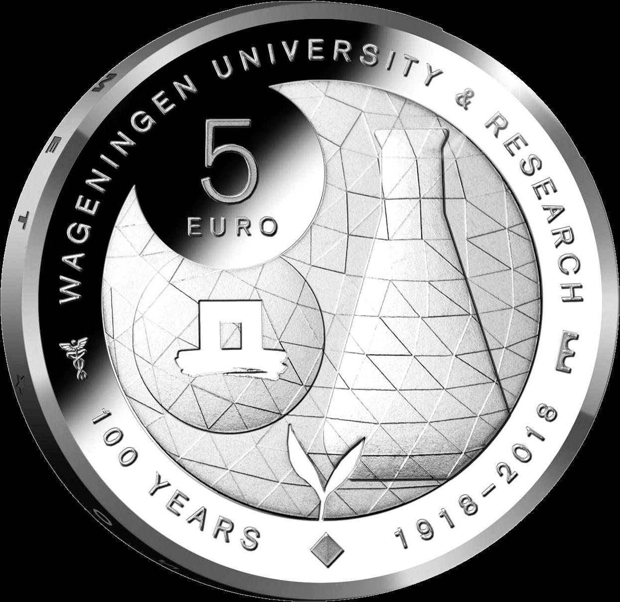 Нидерланды монета 5 евро 100-летие Университета Вагенингена, реверс