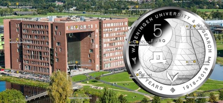 Нидерланды монета 5 евро 100-летие Университета Вагенингена