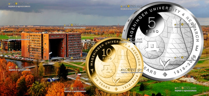 Нидерланды выпускают в обращение монеты к 100-летию Университета Вагенингена