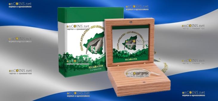 Никарагуа монета 100 кордоба Муравьед, подарочная упаковка