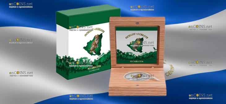 Никарагуа монета 100 кордоба Оцелот, подарочная упаковка