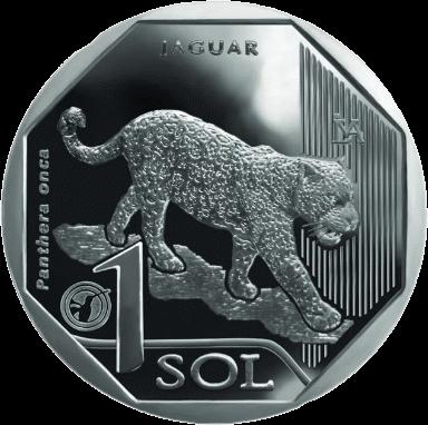 Перу монета 1 соль Ягуар, реверс