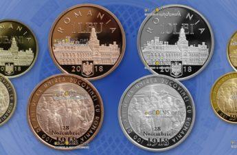 Румыния серия монет 100-летние объединения Буковины и Румынии