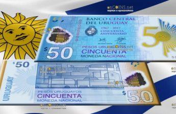 Уругвай банкнота 50 песо 50 лет Центрального банка Уругвая