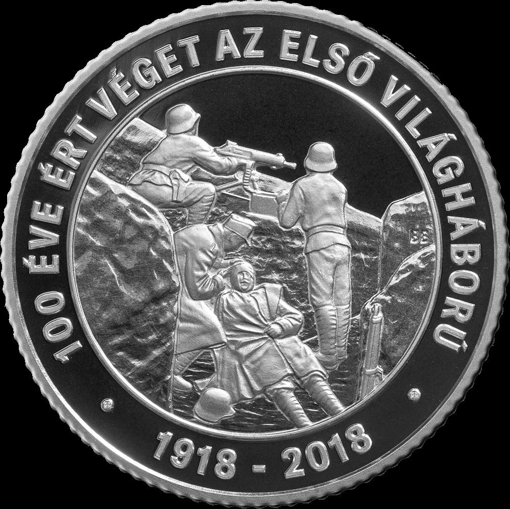 Венгрия монета 10000 форинтов 100 лет окончания Первой мировой войны, реверс