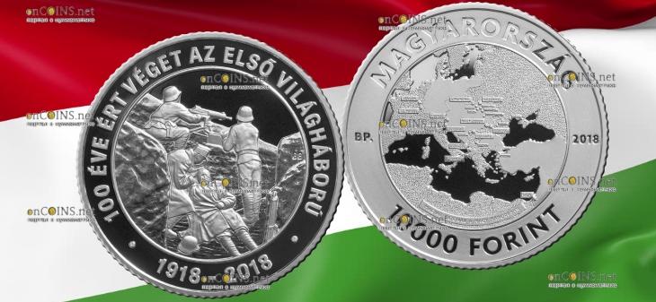 Венгрия монета 10000 форинтов 100 лет окончания Первой мировой войны