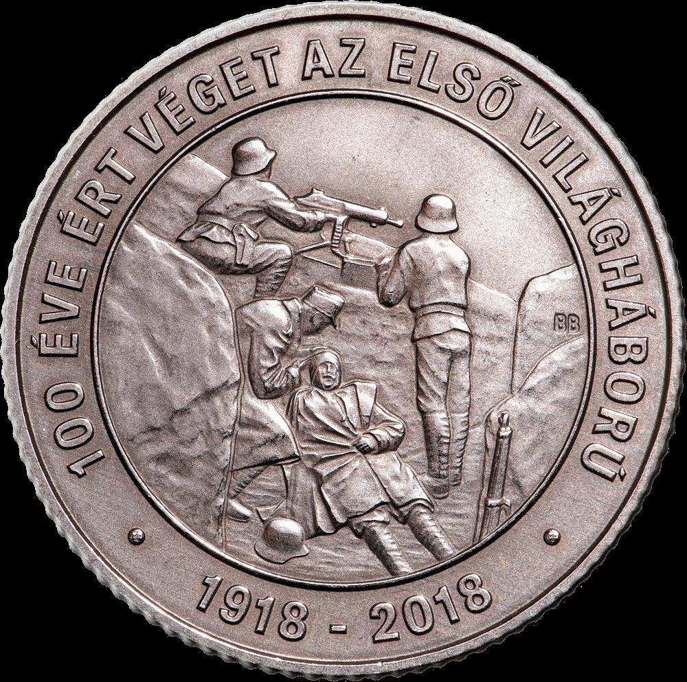 Венгрия монета 2000 форинтов 100 лет окончания Первой мировой войны, реверс
