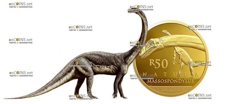 ЮАР монета 50 рандов Массоспондил