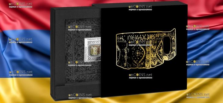 Армения монета 1000 драмов Армянская Керамика, подарочная упаковка