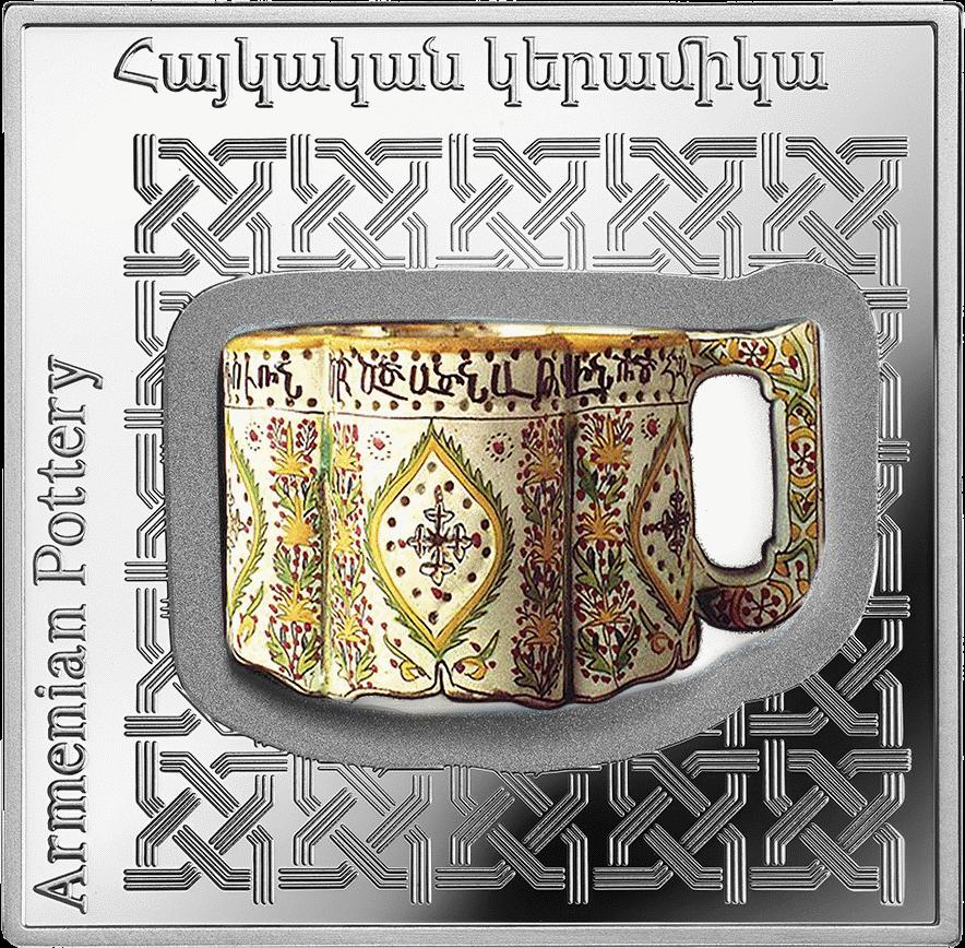 Армения монета 1000 драмов Армянская Керамика, реверс