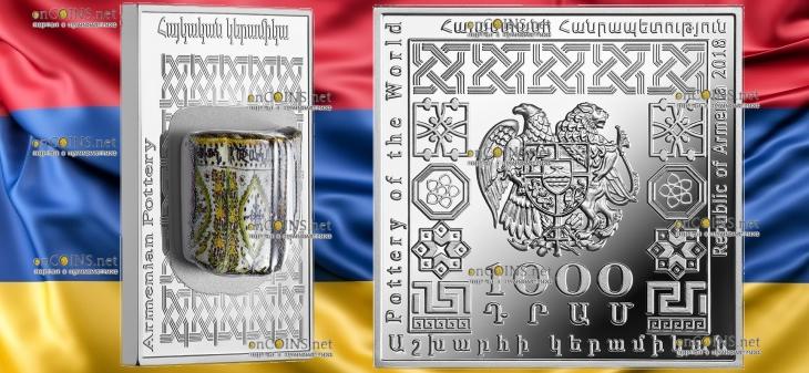 Армения монета 1000 драмов Армянская Керамика