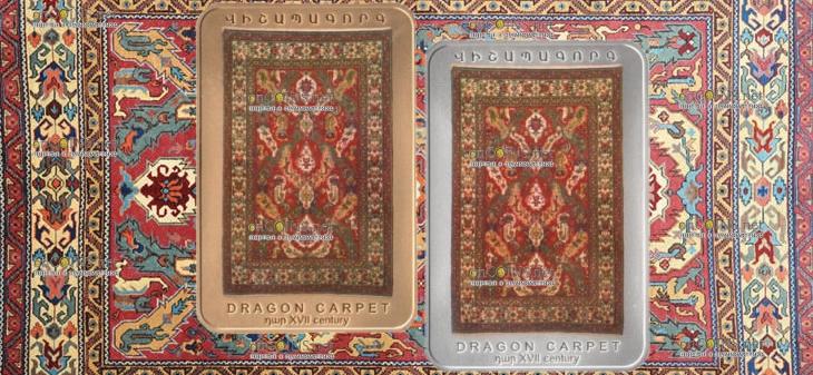 Армения монета 1000 драмов Драконовый ковер