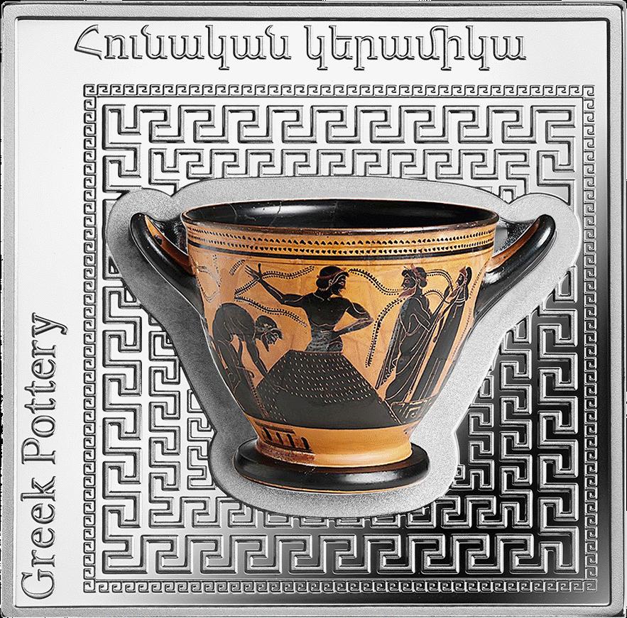 Армения монета 1000 драмов Греческая Керамика, реверс