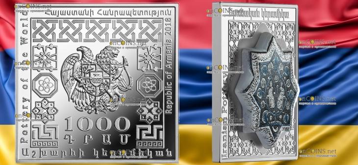 Армения монета 1000 драмов Иранская Керамика