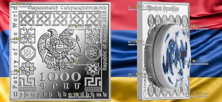 Армения монета 1000 драмов Китайская Керамика