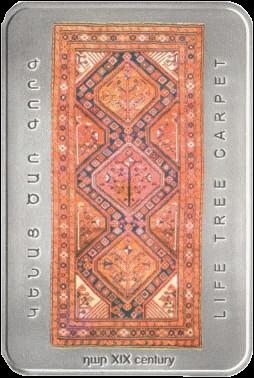 Армения монета 1000 драмов Ковер Древо жизни, реверс