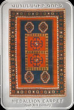 Армения монета 1000 драмов Ковер Медальон, реверс