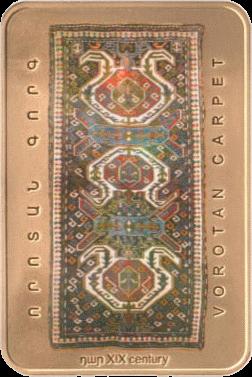 Армения монета 1000 драмов Ковер Воротан + позолота, реверс