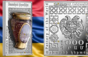 Армения монета 1000 драмов Российская Керамика